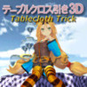 Tablecloth Trick 3D Image