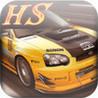 Hot Speed Image