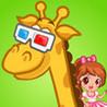 Jane Care Baby Giraffe Image