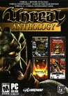 Unreal Anthology Image