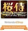 Sakura Samurai: Art of the Sword Image
