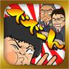 Batsu Game Dede~n! Tanjun Soukai Timing Hit Action! Image