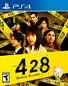 428: Shibuya Scramble Image