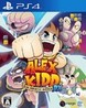 Alex Kidd in Miracle World DX Product Image