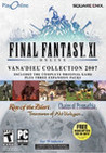 Final Fantasy XI: The Vana'diel Collection 2007 Image