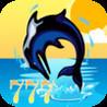 Blue Dolphin Slot Machine Image
