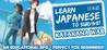 Learn Japanese To Survive! Katakana War Image