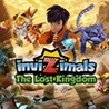 Invizimals: The Lost Kingdom Image