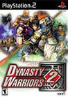 Dynasty Warriors 2 Image