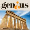 Genius Quiz Ancient Greece History Image