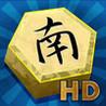 Hexagon Mahjongg HD Image