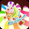 Summer Ice Cream Slots HD - Chocolate Milkshake Delight! Image