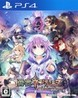 Super Neptunia RPG Product Image