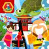 Dasshutsu Game: Ryuuguujou Image