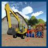 Excavator Simulator 3D: Road Image