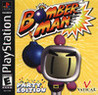 Bomberman Party Edition Image