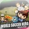 SoccerHero2 Image