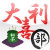 Oogiribu Image