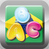 iSpell Portuguese for Toddlers Image