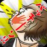 Mouretsu! Binta no Arashi Image