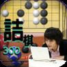 Go300 Image