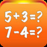 Math Trainer - games for development the ability of the mental arithmetic: quick counting, inequalities, guess the sign, solve equation Image