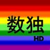 Color Sudoku HD Image