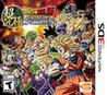 Dragon Ball Z: Extreme Butoden Image