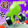 Oh! My Kart 2 meet-i Edition Image