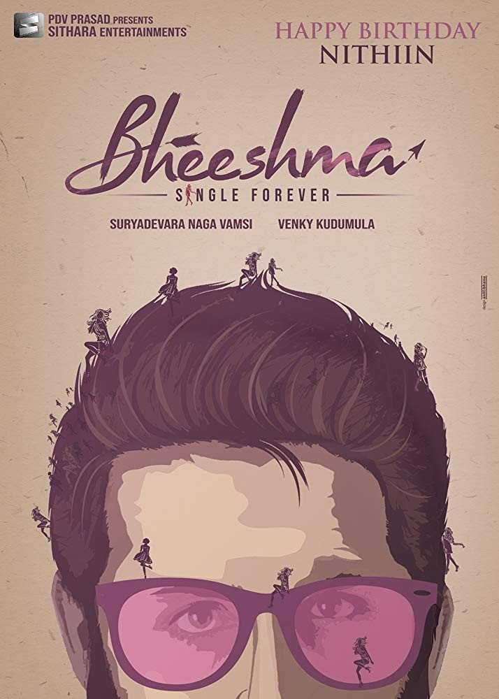 Bheeshma Details And Credits Metacritic