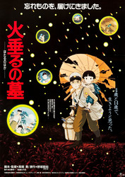 Grave of the Fireflies (1988)