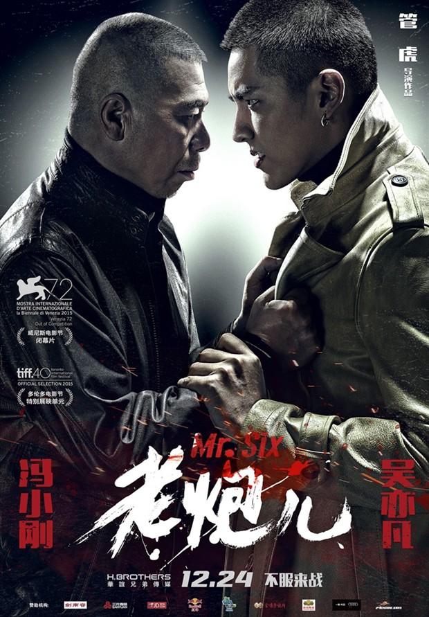 mr gray movie