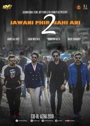 Jawani Phir Nahi Ani 2
