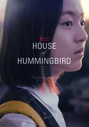 House of Hummingbird