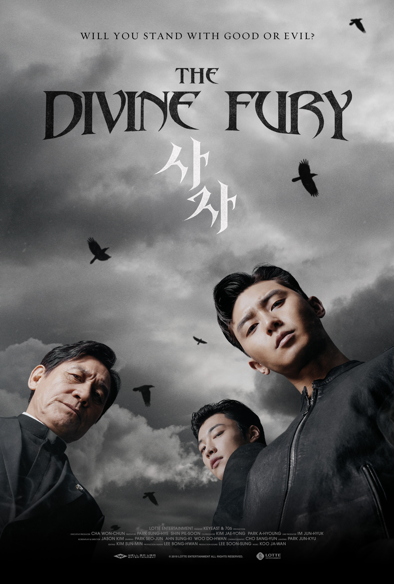 The Divine Fury Reviews - Metacritic
