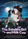The Satellite Girl and Milk Cow Image
