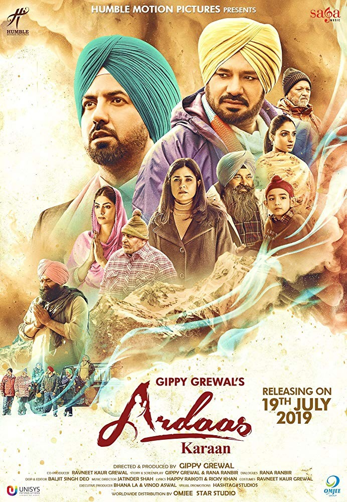 Ardaas Karaan Full Movie Download in 720p HEVC ESubs