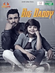 Big Daddy (2017) Reviews - Metacritic
