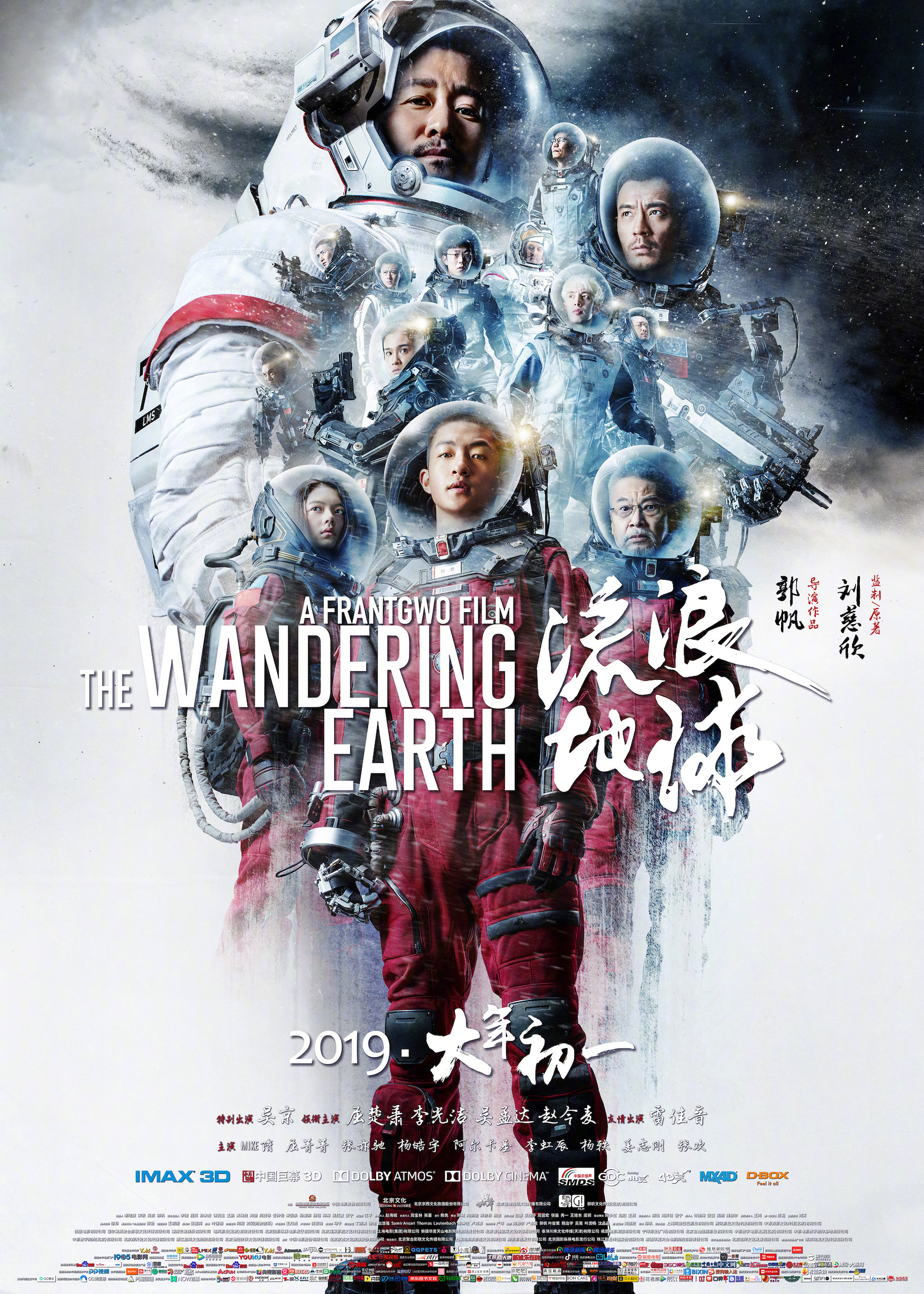 The Wandering Earth Reviews - Metacritic