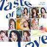 Taste of Love [EP]