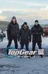 Top Gear: Season 9