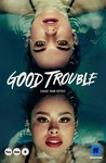 Good Trouble Image