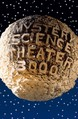 Mystery Science Theater 3000: Season 12 Product Image