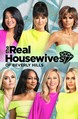 The Real Housewives of Beverly Hills: Season 11 Product Image