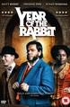 Year of the Rabbit: Season 1