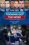 Stephen Colbert Presents Tooning Out the News