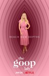 The Goop Lab with Gwyneth Paltrow: Season 1