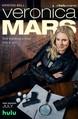Veronica Mars: Season 4 Product Image