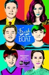 Fresh Off the Boat Image