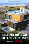 Million Dollar Beach House: Season 1